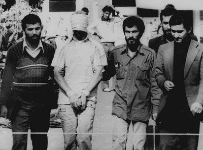 Iran 40th anniversary Islamic Revolution