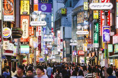 <strong>1.&nbsp;</strong><strong>Tokyo</strong>