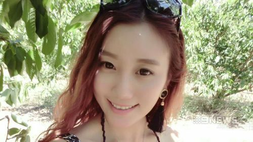 Ting Fang allegedly had her throat slashed in an Adelaide hotel room. (9NEWS)