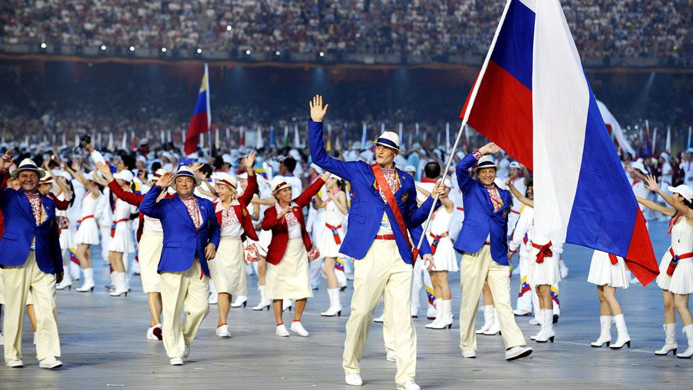 Russia has been banned by the IAAF (AAP)