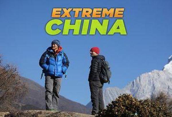 Extreme China