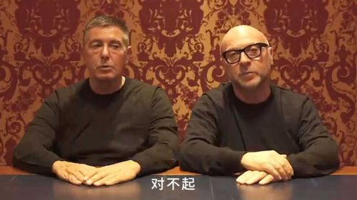 The founders of Dolce & Gabbana issued a video apology to China.