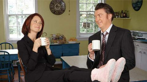 Julia Gillard... sitcom star?