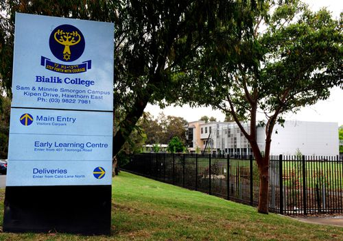 Melbourne schoolboy investigated over alleged sexual assault on Israel trip
