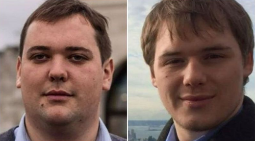 Mr Cousins sons William and Edward were also killed.