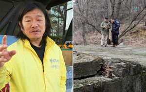 Aussie parents 'received kidnapped children' from South Korea