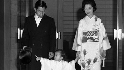 The Imperial Family of Japan: In Pictures