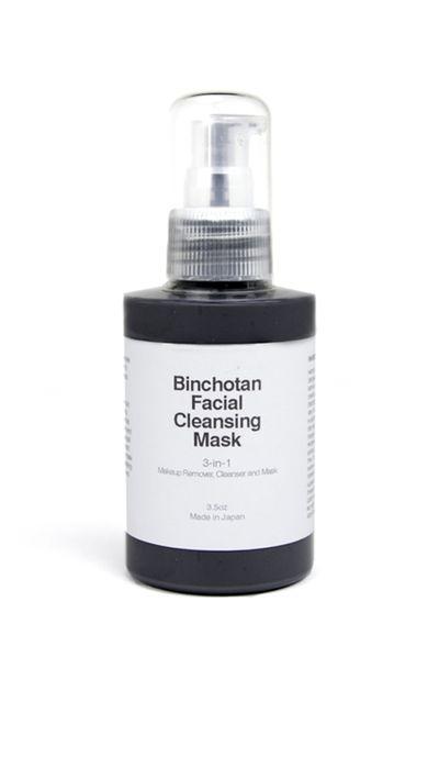 "<a href=""https://www.mychameleon.com.au/charcoal-cleansing-mask-p-3571.html?typemf=women"" target=""_blank"">Binchotan Facial Cleansing Mask, $66 for 100ml, Morihata</a>"