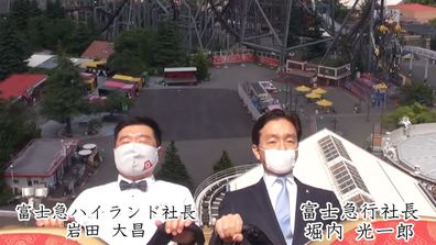 Fuji-Highland theme park executives showing how to ride a roller coaster without screaming