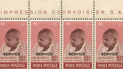 Mystery Australian investor buys 80c Gandhi stamps for $850,000