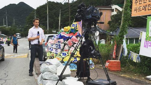 Tim Arvier reports from South Korea. (9NEWS/Tom Pawson)