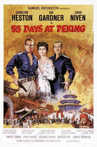 55 Days At Peking, poster featuring (from left) Charlton Heston, Ava Gardner and David Niven in 1963.