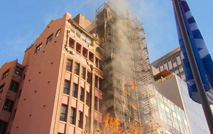 Hundreds of buildings in NSW at risk from flammable cladding