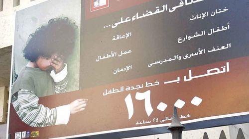 Egypt girl, 12, dies from female genital mutilation