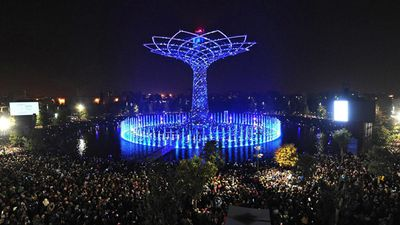 The Tree of Life in Milan was also lit up. (AAP)