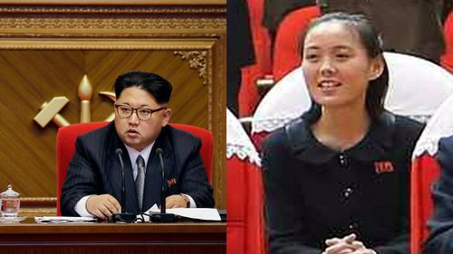 Kim Jong-un to launch matchmaking contest to find his sister a husband