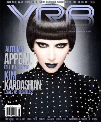 <p><strong><em>Madam Matrix</em></strong></p> <p>Kim Kardashian West, <em>YRB Magazine</em> September 2009</p>