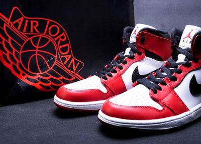 <strong>Nike Air Jordan (1984)</strong>