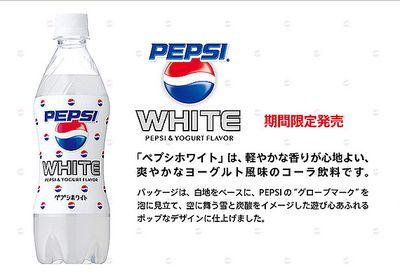 Yoghurt-flavoured Pepsi