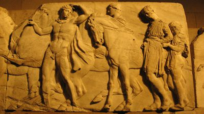 The Elgin marbles or Parthenon marbles