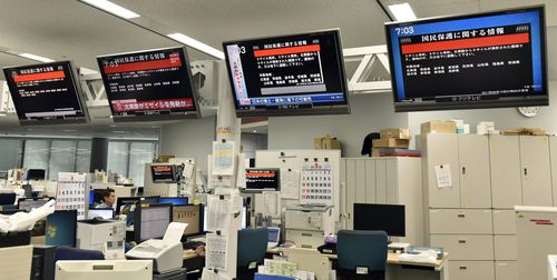 TV monitors show the J-Alert (warning siren) at an office of Kyodo News in Tokyo. (AP)