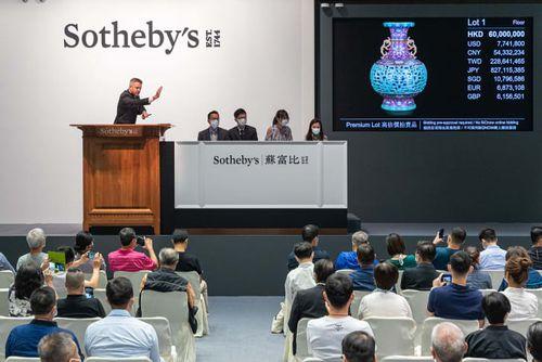Qianlong vase Sotheby's.