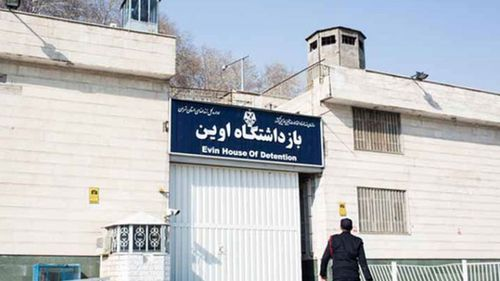 A file photo of Erin Jail in Tehran where the Australian women are reportedly being held.