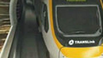 QTQ rail