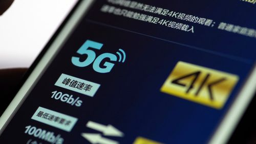 5G is designed to support a vast expansion of networks to serve medical devices, self-driving cars and other technology.