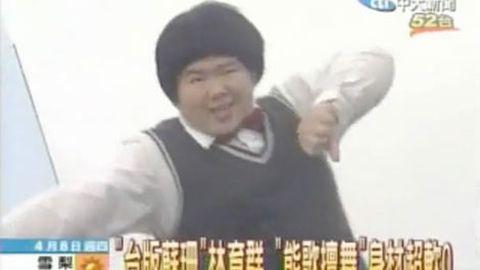 Lin Yu-Chun