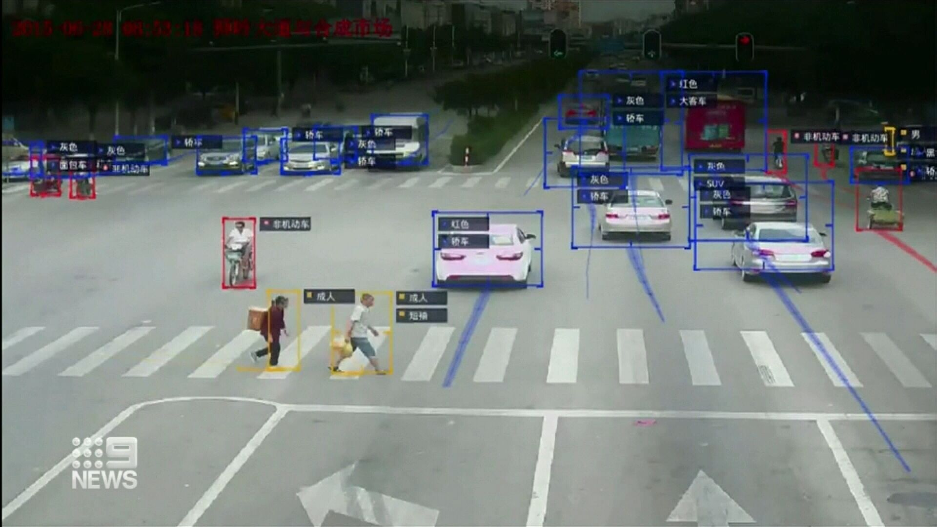 Privacy fears sparked by new 'AI camera'