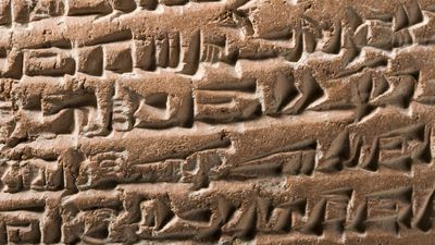 Researchers use 4000-year-old clay tablets to discover 'lost' cities of the Bronze Age