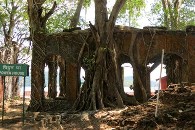 <strong>Ross Island, India</strong>