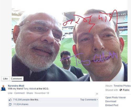 PMs Abbott and Modi at the MCG. (Facebook)