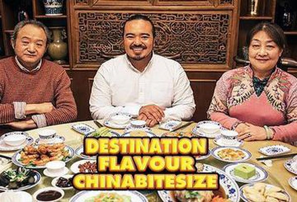 Destination Flavour China Bitesize