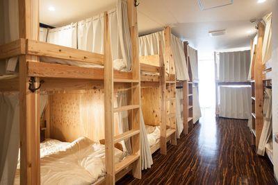 <strong>Ark Hostel, Osaka</strong>