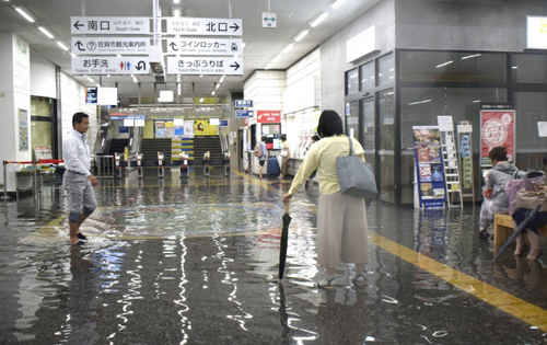 There are fears a natural disaster could hit with record rainfall hammering the island of Kyushu. (Saga)