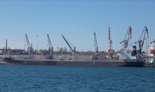 The Sanyu bulk carrier vessel.