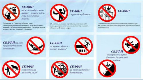 Russian police launch 'safe selfie' guide after deaths