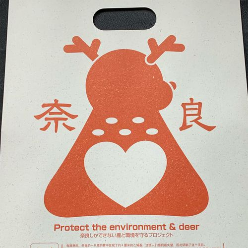 """The eco-friendly paper called """"shika gami"""" (deer paper) will not harm the deer, even if they ingest it."""