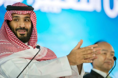 Saudi Crown Prince Mohammed bin Salman speaks at the opening ceremony of Future Investment Initiative Conference in Riyadh. (AP)