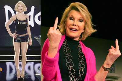 The 78-year-old comedian has admitted to having 739 cosmetic procedures. We can't believe she hasn't lost count!