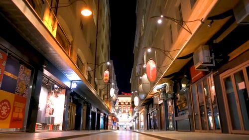 Melbourne's last night of coronavirus curfew