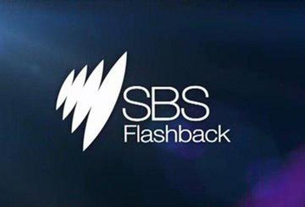 SBS Flashback
